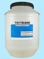 1831沥青乳化剂中裂快型阳离子沥青乳化剂