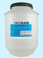 1631沥青乳化剂中裂慢型阳离子沥青乳化剂