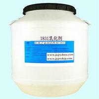 1831乳化剂十八烷基三甲基氯化铵