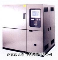 東莞冷熱沖擊箱,冷熱沖擊試驗箱 東莞冷熱沖擊箱,冷熱沖擊試驗箱