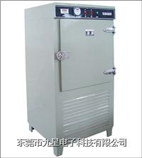 經濟型低溫試驗箱,超低溫試驗箱,高低溫試驗箱 經濟型低溫試驗箱,超低溫試驗箱,高低溫試驗箱