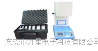 東莞萬江熔融指數測試儀 XNR-400AM