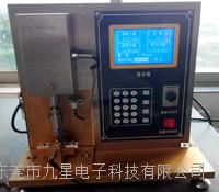 RHK-H1表帶開合試驗機,微電腦表帶開合可靠性試驗機 RHK-H1