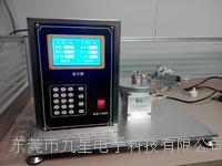 金屬手表表殼按鍵壽命試驗機 PHK-H2
