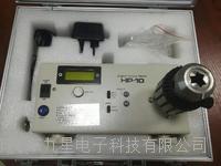 注射器數顯扭力測試儀 HP-10
