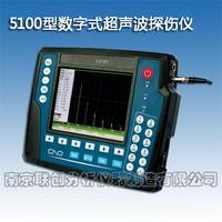 南京聯創數字式超聲波探傷儀,無損檢測儀器