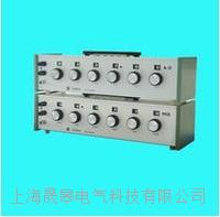 SHSG83直流电阻箱 SHSG83