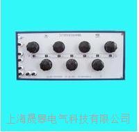 SHSG78直流电阻箱 SHSG78