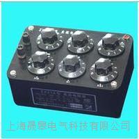 SHSG21a直流电阻箱 SHSG21a