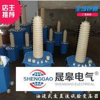 HSXYDJ系列油浸式试验变压器 HSXYDJ