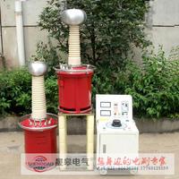 GYC-20/100充气式高压试验变压器 GYC-20/100