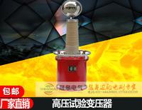 HSXYDQ系列高压生压器 HSXYDQ
