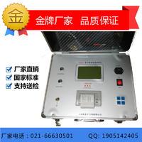 氧化锌避雷器测试仪 SXYHX