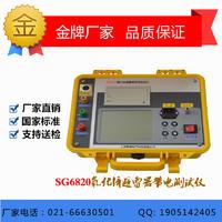 氧化锌避雷器带电测试仪(有线) SG6820
