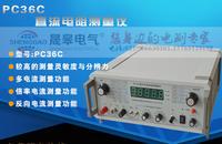 PC36c直流低电阻测试仪 PC36c