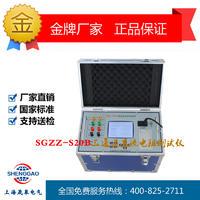 SGZZ-S20B三通道直流电阻测试仪 SGZZ-S20B