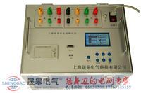 ZRS三通道变压器直流电阻测试仪 ZRS