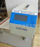 SGXF3280蓄电池组负载测量仪 SGXF3280
