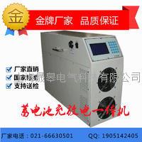 HDGC3986S蓄电池充放电一体机 HDGC3986S