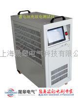 SN24/20 SN12/50 SN12/100蓄电池负载测试仪 SN24/20 SN12/50 SN12/100