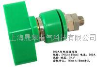 JXZ-600A型接线柱 JXZ