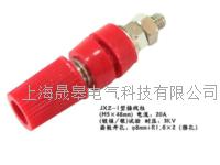 JXZ-1型接线柱 JXZ-1