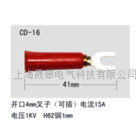 CD-16多功能插片 CD-16