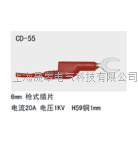 CD-55多功能插片 CD-55