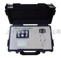 HDFJ-502六氟化硫分解产物分析仪 HDFJ-502