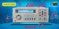 MS2621GN医用泄漏电流测试仪 MS2621GN