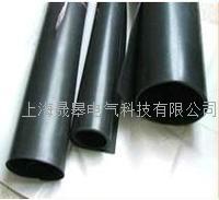 SG低压绝缘橡胶垫 SG