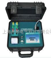 JYT(F)/JYT(F1)变压器变比测试仪 JYT(F)/JYT(F1)
