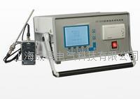 DT1000数字化多路温度巡检仪 DT1000