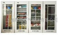 SG普通电力安全工具柜 SG
