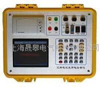 YW-FXY3多功能用电检查仪(台式) YW-FXY3