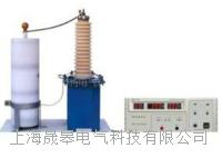 SG2677 0~30KV~50KV~100KV超高压耐压测试仪 SG2677 0~30KV~50KV~100KV
