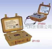 ZP5053智能型高压数字兆欧表 ZP5053