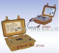 ZP1153智能型高压数字兆欧表 ZP1153