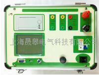 HQ-2000N互感器特性综合测试仪 HQ-2000N