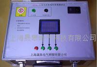 ZFSL-III水内冷发电机绝缘电阻测试仪 ZFSL-III