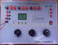 ZFRC-III三相热继电器测试仪 ZFRC-III