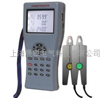 SGMG2000B多功能双钳数字相位伏安表 SGMG2000B