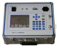 SGRH330A无线二次回路压降测试仪 SGRH330A