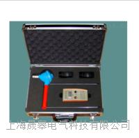 SGWG-16-110KV无线绝缘子测试仪 SGWG-16-110KV