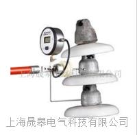 HB-VD10绝缘子分布电压测试仪 HB-VD10