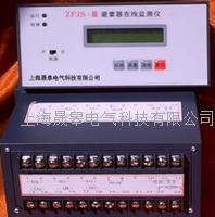 ZFJS-III避雷器在线监测仪 ZFJS-III
