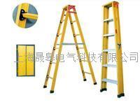 SG玻璃钢绝缘折叠关节梯 SG