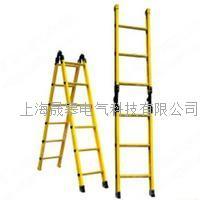 SG绝缘铝踏步单升梯 SG