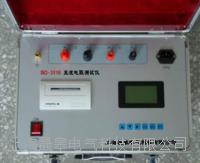 BC-3110 直流电阻测试仪 BC-3110 直流电阻测试仪