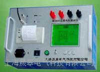 MC-20A直流电阻测试仪 MC-20A